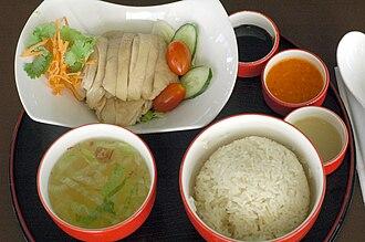 Hainanese chicken rice - Hainanese chicken rice at Chatterbox, Meritus Mandarin