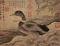 Chen Lin, Water Fowl.jpg