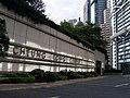 Cheung Kong Center sign.jpg