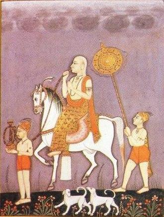 Chhatrapati - Image: Chhatrapati Shahu I