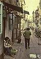 China1982-052.jpg
