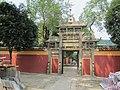 China IMG 4037 (29661646061).jpg