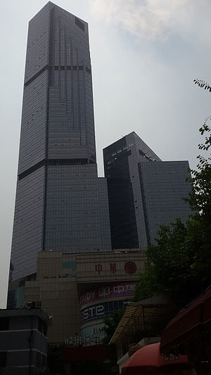 China International Center 1.jpg
