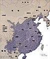China Ming 1580.jpg