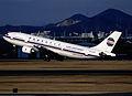 China Northwest A300-600R nagoya.jpg