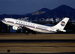 China Northwest A300-600R nagoya.jpg