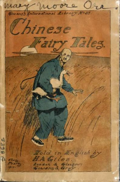 File:Chinese Fairy Tales (H. Giles, 1920).djvu