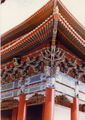Chinese Temple Roof 1.jpg