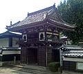 Chohzenji Shohroumon gate Hita Oita 2.jpg