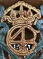 Christian IV's monogram på døbefont.jpg