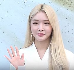 Chungha at Clinique Event on June 11.jpg