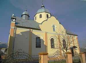 Rudky - Image: Church of the Nativity of the Blessed Virgin Mary. Rudky