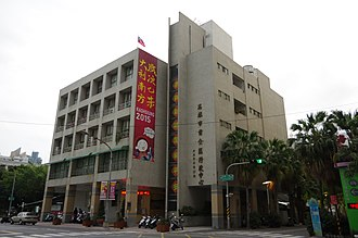 Qianjin District, Kaohsiung - Qianjin District office