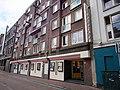 Cinecenter Lijnbaansgracht foto 4.jpg