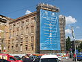 City Hall, Sarajevo (3886676953).jpg