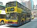 CitybusRoute171.jpg