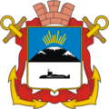 Coat of Arms of Gadzhievo (Murmansk oblast) (1995).png