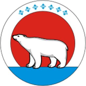 Nizhnekolymsky District - Image: Coat of Arms of Nizhnekolymsk rayon (Yakutia)
