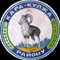 Coat of arms of Kara-Kulja district.png