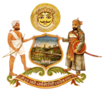 Coat of arms of Udaipur State.png