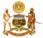 Coat of arms of Udaipur State of