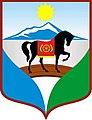 Coats of arms of Urvan.jpg