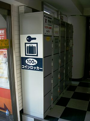 Net cafe refugee - A coin locker in Japan, costing 100 yen per day
