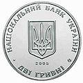 Coin of Ukraine 50KyivMiskbood A.jpg