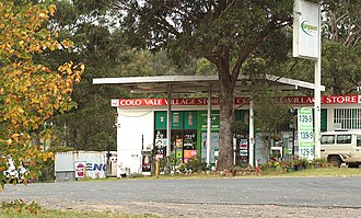 Colo Vale, New South Wales - Image: Colo Vale Village Store