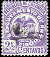 Colombia Antioquia 1892 Sc90 used.jpg