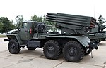 Combat vehicle 2B17-1 from 9K51M Tornado-G MLRS - TankBiathlon14part2-45.jpg