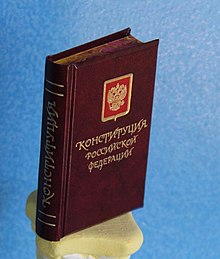 Constitution of Russia (mini book).JPG