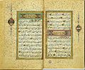 Copied by Yahya Fahreddin - Qur'an - Google Art Project.jpg