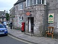 Corfe Castle Post Office - geograph.org.uk - 886577.jpg