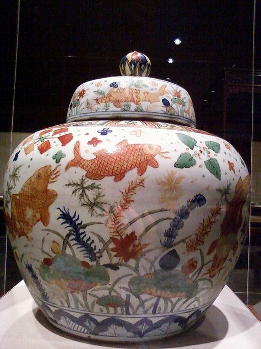 Covered jar with carp design