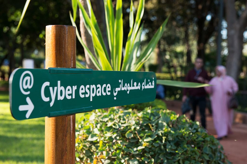Cyber Parc Arsat Moulay Abdessalam à Marrakech - Photo de Kamalcontwiki