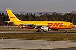D-AEAN EAT Leipzig Airbus A300B4-622R(F) coming in from London Heathrow (LHR - EGGL) @ Frankfurt - International (FRA - EDDF) - 24.11.2016 (30400594714).jpg