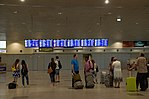 DSC 0075-domodedovo-airport-july-2016.jpg