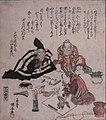 Daishō by Utagawa Kuniyasu, 1828, Hiroshige Museum of Art.JPG