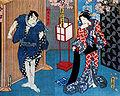 Danjūrō Ichikawa VIII and Baikō Onoe IV in Yowa Nasake Ukina no Yoko-gushi 1853 (composite).jpg