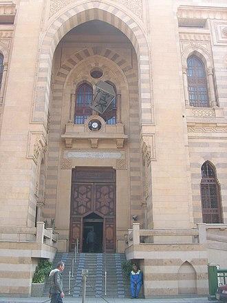 Egyptian National Library and Archives - Dar Al-Kottob Al-Masryyia main entrance - Bab al-Khalq - Cairo