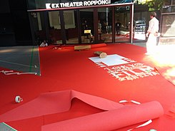 Day bfefore Tokyo International Film festival, at EX Theater Roppongi.jpg