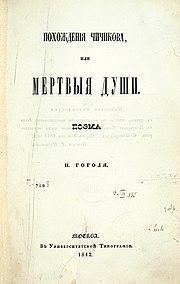 Сказки козлова читать краткое