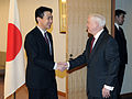 Defense.gov News Photo 110113-F-6655M-001 - Secretary of Defense Robert M. Gates is greeted by Japanese Foreign Affairs Minister Maehara Seiji at the Japanese Ministry of Foreign Affairs in.jpg
