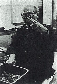 Denchu Hiragushi bijutsu-techo kao at the beginning of the 1960s.jpg