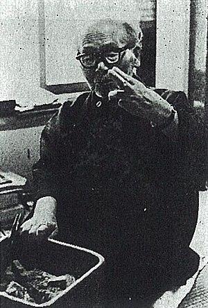 Hirakushi Denchū - Image: Denchu Hiragushi bijutsu techo kao at the beginning of the 1960s