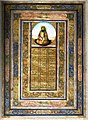 Depiction of Muhammad by Sani ol Molk.jpg