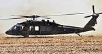 Despite dry well, Operation Mufa-Ja'ah yields strong partnership DVIDS192060.jpg