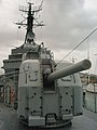 Destroyer Velos D-16 bow 127 mm gun.JPG