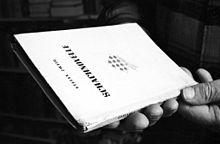 Georg P. Salzmann hält eine Erstausgabe der Schachnovelle von Stefan Zweig in seinen Händen (Quelle: Wikimedia)